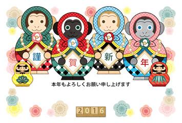 2016年申年完成年賀状テンプレート「マトリョーシカ風猿達磨人形」謹賀新年ヨコ