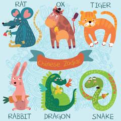 Cute Chinese Zodiac-vector set. Rat, ox, tiger, rabbit, dragon,