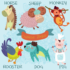 Cute Chinese Zodiac-vector set. Horse, sheep, monkey, rooster, d