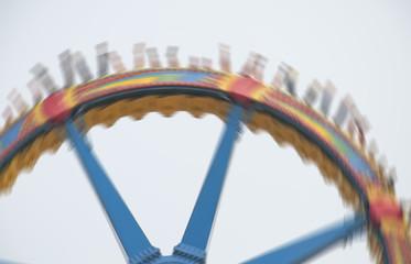 Super pendulum  in amusement park