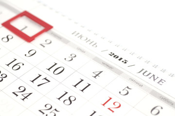 June On Calendar 2015