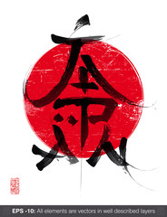 Japan Typography Ideogram