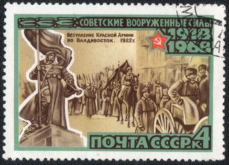 USSR - CIRCA 1968: