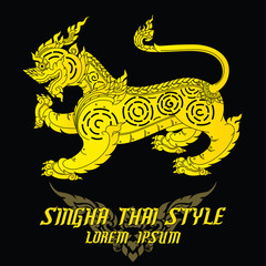 Thai art lion or sigha. Detailed vector illustration