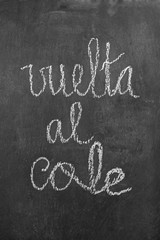 vuelta al cole vertical text