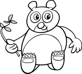 giant panda coloring book
