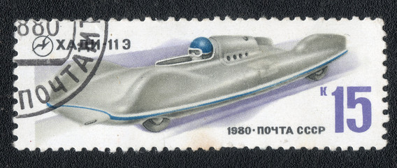 USSR - CIRCA 1980: