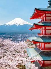 Chureito Pagode mit Mount Fuji im Hintergrund in Japan