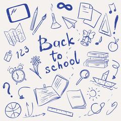 Вrawn vector illustration with school supplies
