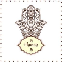 Hamsa2