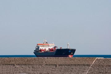 Chemical tanker ship