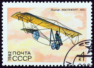 Mastyazhart Glider, 1923 (USSR 1982)