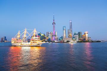 Beautiful Shanghai skyline at night,,China