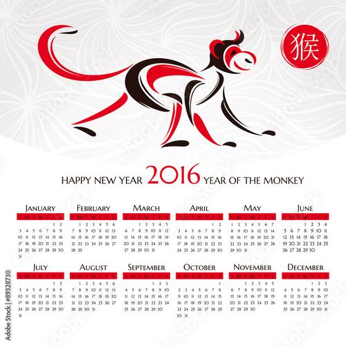 2016 год обезьяны the year of the monkey скачать