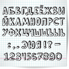 Cyrillic alphabet decorative font on a background of checkered s