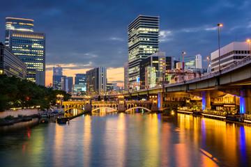 Osaka, Japan Cityscape in the Nakanoshima district.