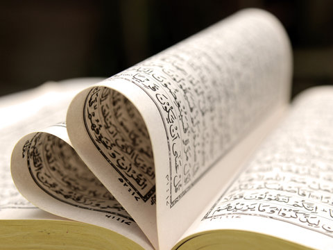 Quran - Holly book of Islam (close up)