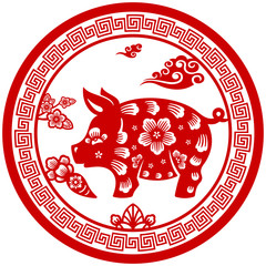 Traditional Chinese paper cut Zodiac sign - Pig.