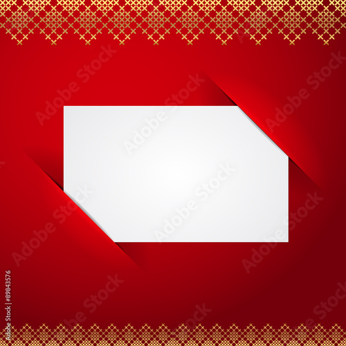 Christmas vector greeting card mock up blank white paper template – Free Blank Greeting Card Templates