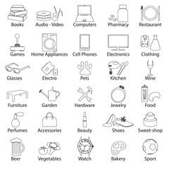 shop department simple vectors outline symbols set eps10