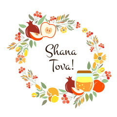 Vector collection of labels and elements for Jewish New Year