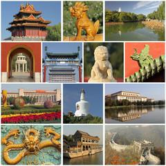 spectacular Beijing images