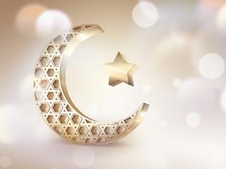 Islamic crescent