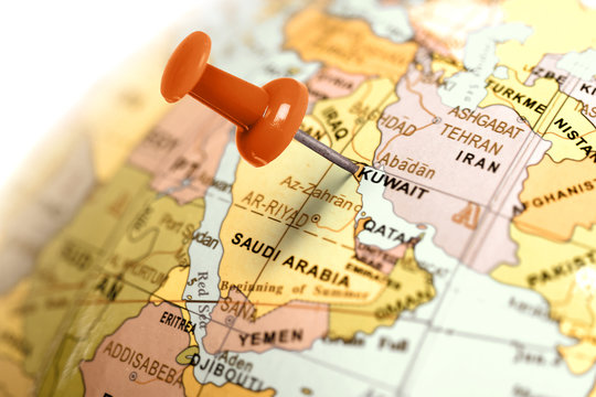 Location Kuwait. Red pin on the map.