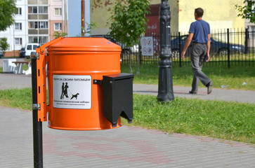 Trash for pet on the streets of Kaliningrad