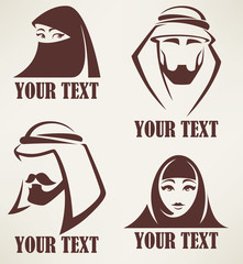 vector muslim faces, vector logo and emblems collection