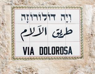 sign Via Dolorosa