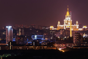 Night view of the residential and parkland Moscow