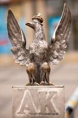 Symbol Armii Krajowej