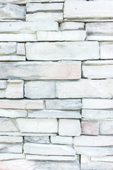 Stack of stone layer wall,texture background