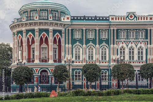 schmuckvolles haus in jekaterinburg russland sibirien stockfotos und lizenzfreie bilder auf. Black Bedroom Furniture Sets. Home Design Ideas