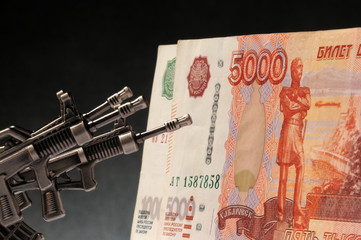 Отмывание денег российский рубль