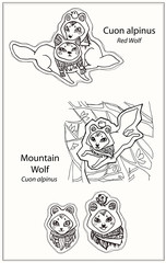 Red Wolf Line Drawing/Set of linear image of a cartoon red wolf, cute drawn