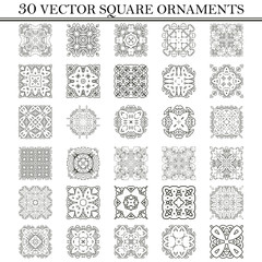 Vector set of symbols. Abstract square ornament. Decorative retr