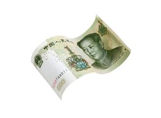 One Chinese Yuan