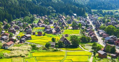 Village Shirakawa-go, traditional village showcasing a building style known as gassho-zukuri.