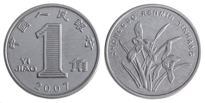 One Chinese Yuan coin