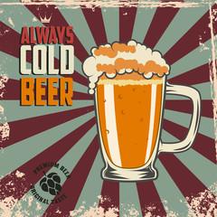 always cold beer