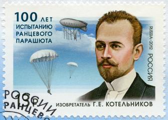RUSSIA - 2012: shows inventor G.E. Kotelnikov