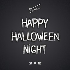 Happy Halloween Night - retro cinema 3D poster with author designed lettering. Vector eps 10
