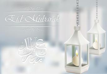Eid Mubarak with illuminated lamp. vector