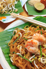 Thai noodle or padthai,garnish,vegetable,shrimp and blur backgro