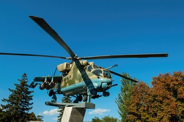 Russian helicopter Mi - 24 monument, established in Lenina  avenue in Rostov - on - Don.