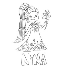 The simple outline drawing for coloring with the image of children of different name characters and education