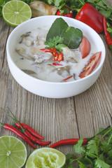 Tom Kha Kai, Thai Chicken Soup in Coconut Milk, Thai Food, Thai Cuisine, Thai Herbs