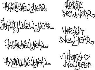 happy new year wish hand drawn liquid curly graffiti fonts